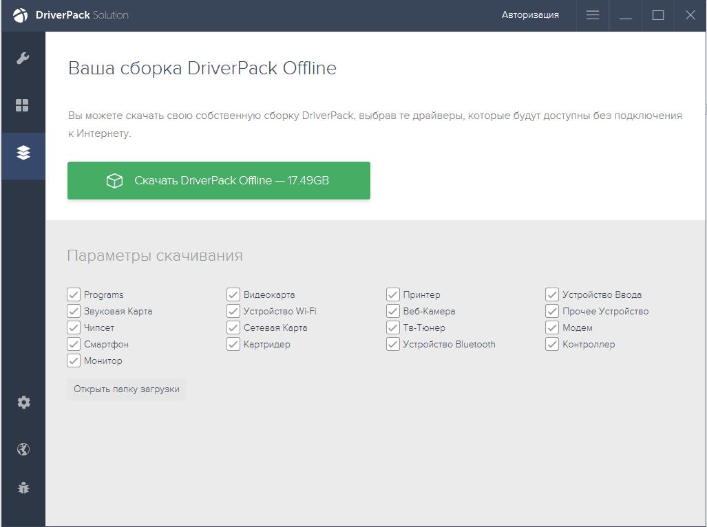 список драйверов для сетевых устройств