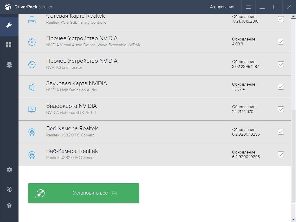 обновление драйверов программой DriverPack Solution